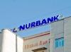 Банк «nurbank»