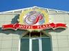 «Motel plaza»
