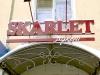 Магазин «Скарлет»