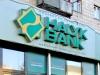 БАНК «HALYK BANK»