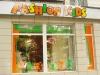 Магазин fashionkids